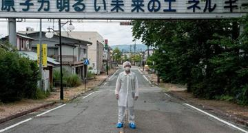 Fukushima - several years after the nuclear disaster