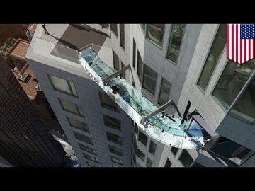 Общество Story: А вы бы осмелились покататься на горке, которая находится на высоте 70-го этажа?