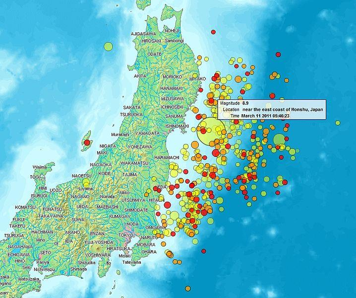 Geography Story: 9. In Japan, about 1,500 earthquakes occur annually.