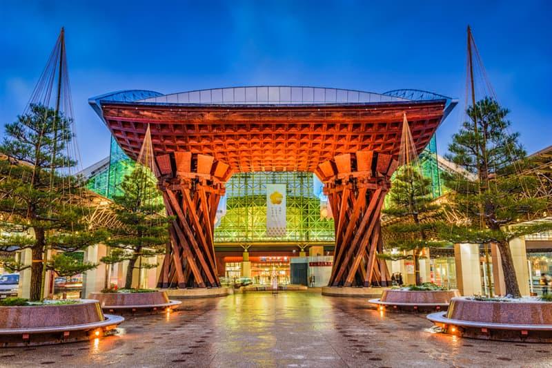 Geography Story: #3 Kanazawa Station, Ishikawa Prefecture, Japan