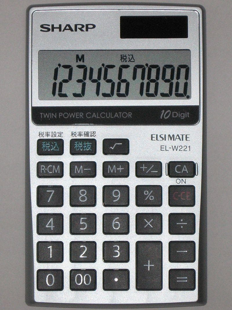 History Trivia Question: When was the first solid-state electronic calculator created?