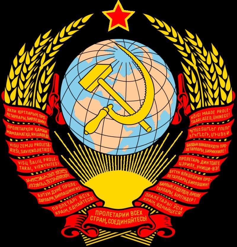 History Trivia Question: Who was the last President of the Soviet Union (USSR)?