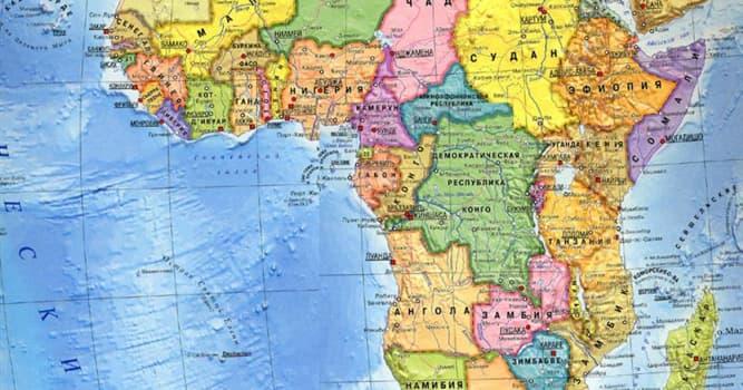 """География Вопрос: Где находится """"медный"""" пояс Африки?"""