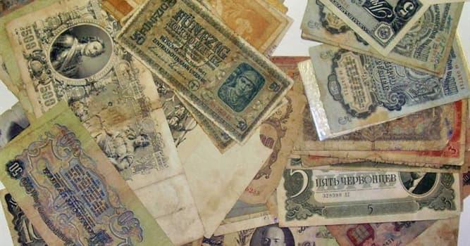 История Вопрос: Банкноты какого максимального номинала выпускались на территории бывшего Советского союза в начале 20-х годов прошлого века?