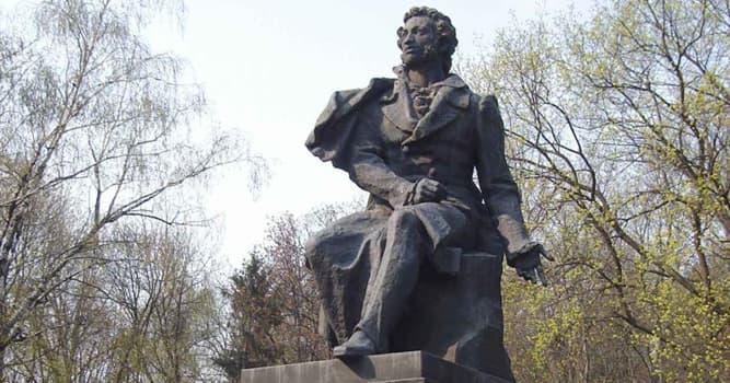 Общество Вопрос: Во время своей ссылки 1820-1824 годов А.С.Пушкин много ездил по городам и весям юга Российской империи, о чем теперь напоминают поставленные ему памятники. В каком из городов, посещенных в своё время Пушкиным, стоит этот памятник?