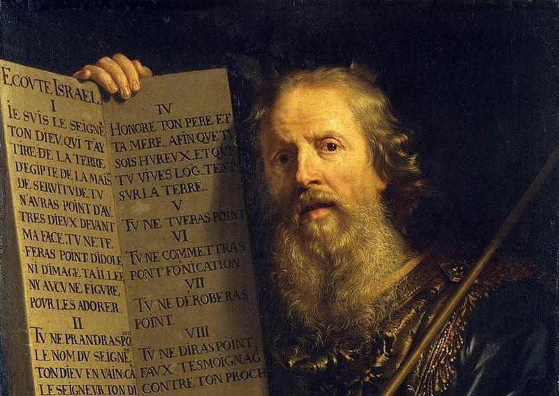 History Trivia Question: How old was Moses when he led the Israelite people from Egypt?
