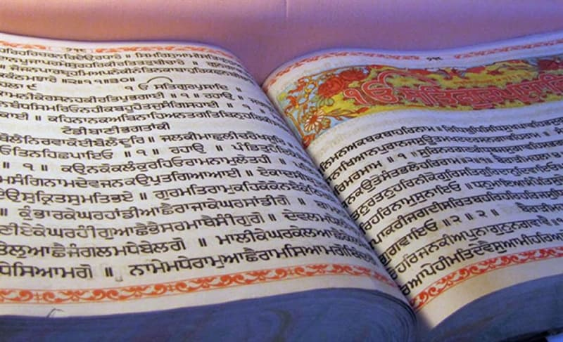 Culture Trivia Question: The Granth Sahib is a  holy book of which religion?