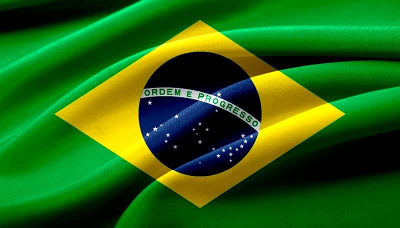 География Вопрос: Как называется звезда, изображённая на флаге Бразилии выше всех?