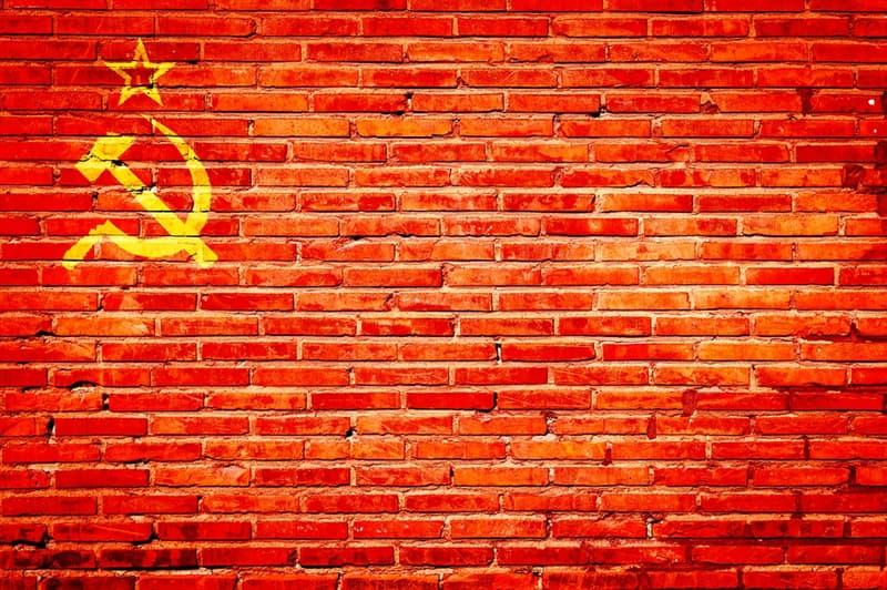 История Вопрос: Когда был образован СССР?