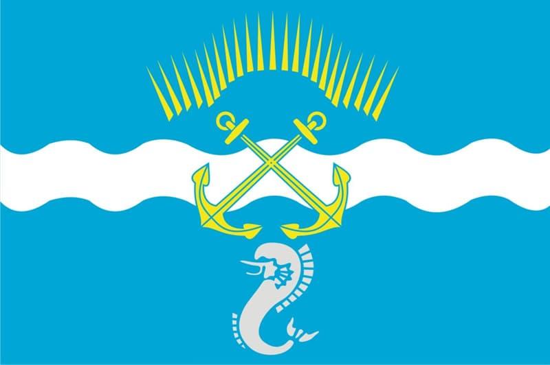 География Вопрос: На гербе одного из населенных пунктов Российской Федерации до недавнего времени был изображен морской конёк. Где расположен этот населенный пункт?