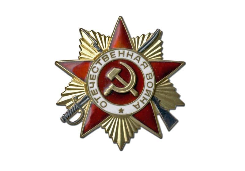 """История Вопрос: Сколько кавалеров высшего советского ордена """"Победа"""" здравствуют ныне (в июне 2016 года)?"""