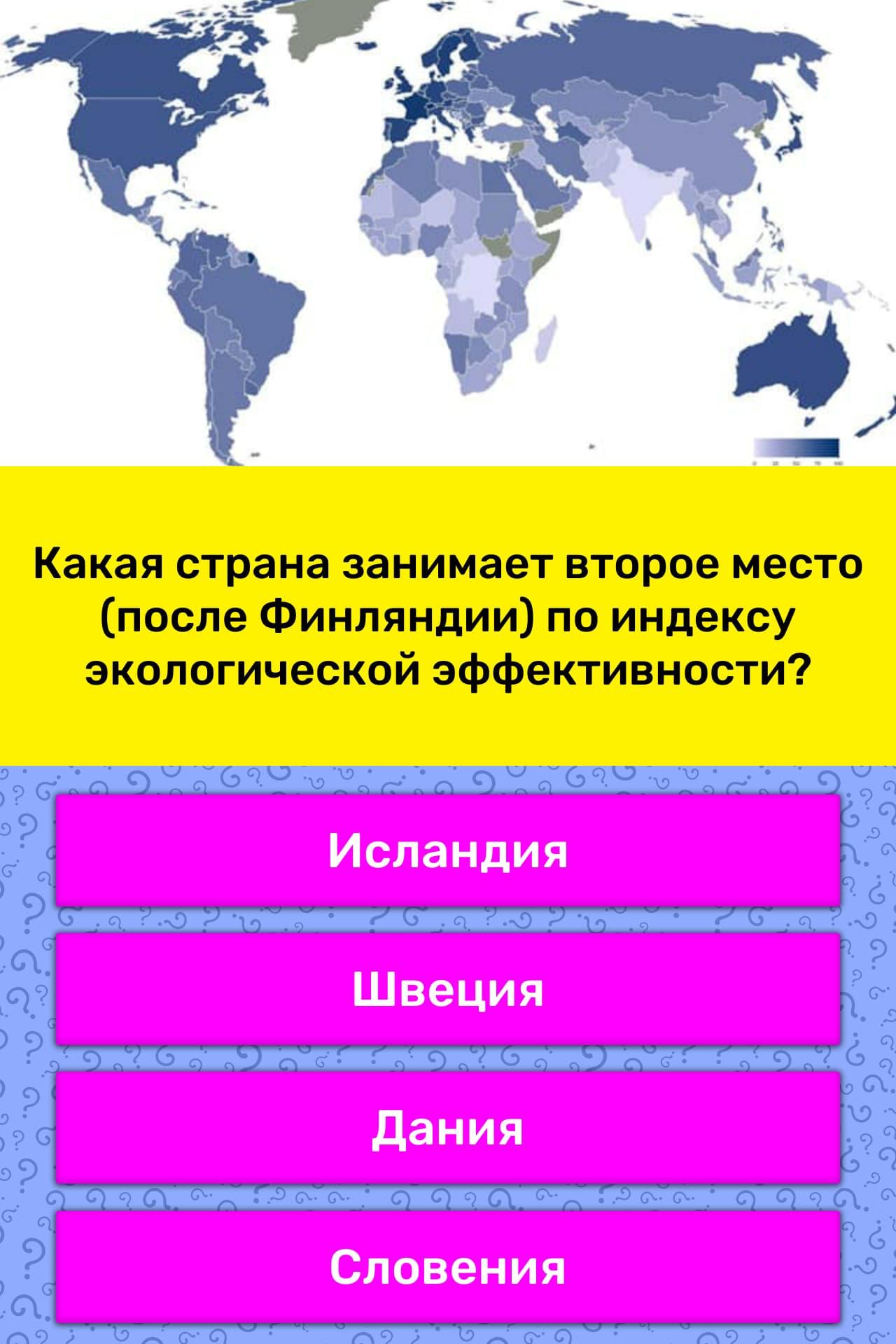 какая страна занимает 2 место по площади