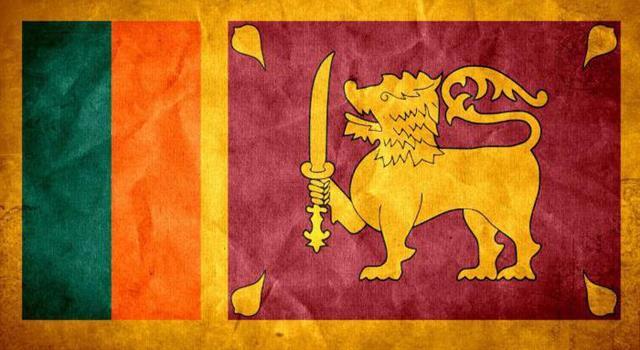 Geografía Pregunta Trivia: ¿De qué país es ésta bandera?