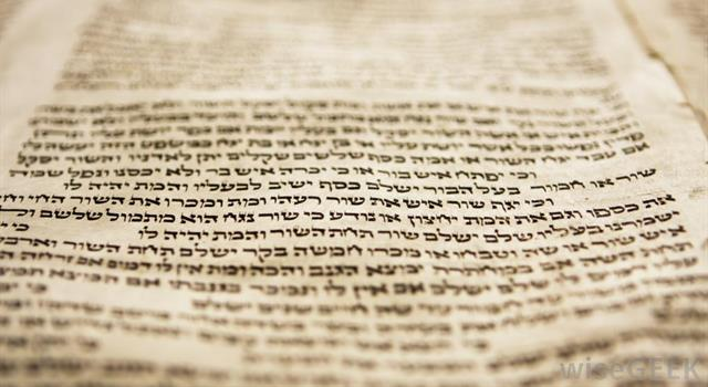 Culture Trivia Question: How many letters are there in the Hebrew alphabet?