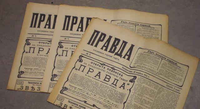 Culture Trivia Question: Pravda was a daily tabloid newspaper published in Belgrade, Serbia. What is the translation of the Serbian word Pravda?