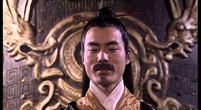 Historia Pregunta Trivia: ¿Cómo se llamó el primer emperador de China?