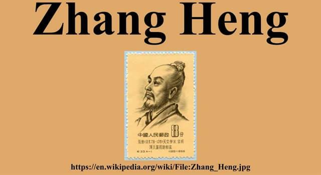 Сiencia Pregunta Trivia: ¿Cuál fue el trabajo más famoso del científico Zhang Heng?