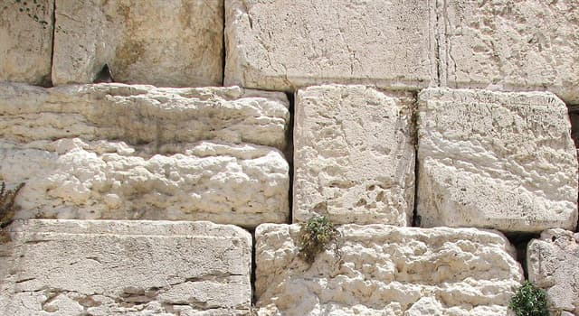 Geography Trivia Question: Where is the Wailing Wall?