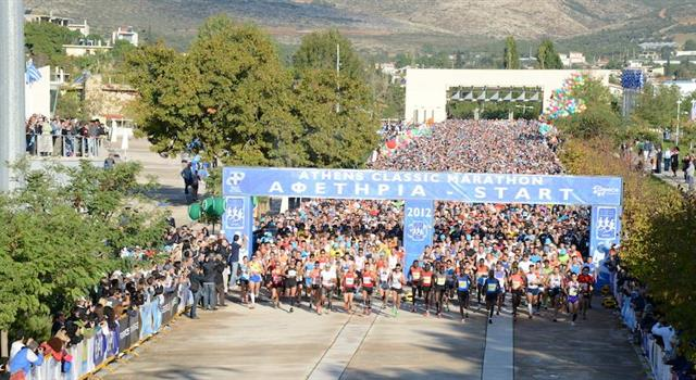 Sport Trivia Question: Who won the first modern Olympic marathon in 1896?