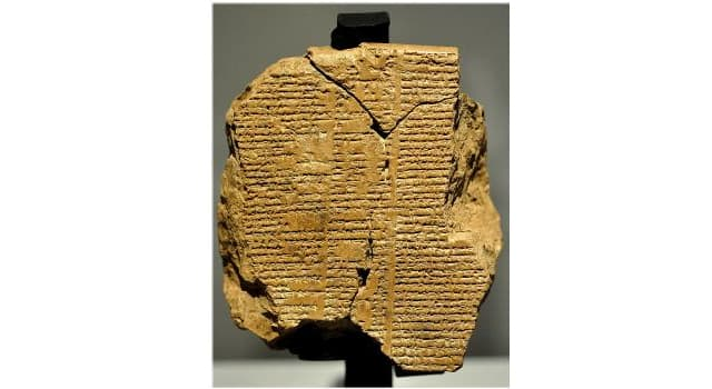"""History Trivia Question: According to the """"Epic of Gilgamesh"""", which Mesopotamian city-state was Gilgamesh supposed to rule?"""