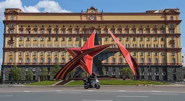 Historia Pregunta Trivia: ¿Qué era KGB soviética?