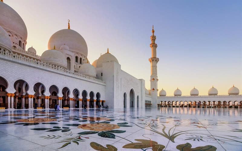 Geography Trivia Question: What is the capital of the United Arab Emirates?