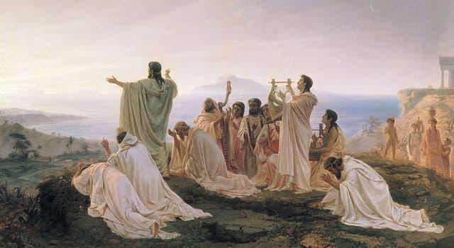 Historia Trivia: ¿En qué ciudad del mundo antiguo fundó Pitágoras su escuela filosófica y religiosa?