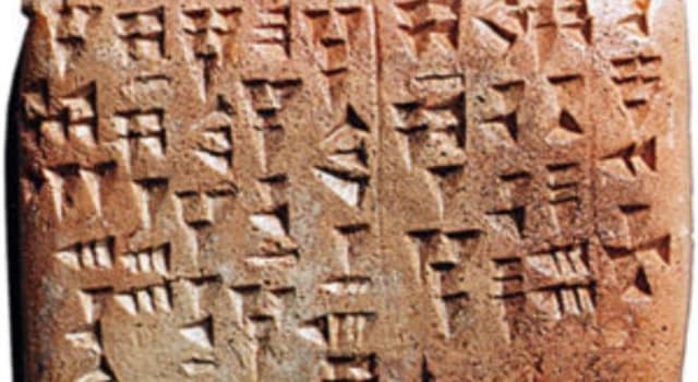 Historia Pregunta Trivia: ¿Cuál es la canción escrita más antigua del mundo?