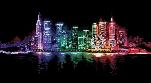 География Вопрос: Какой город является самым большим в мире по площади?