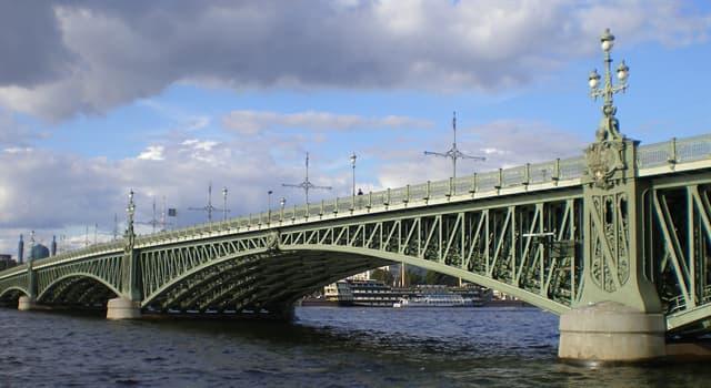 Культура Вопрос: Какой мост является самым длинным в мире?