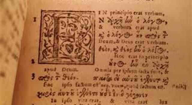 """Historia Trivia: ¿Quién  fué el traductor de la Biblia griega y hebrea  al latín, dando como resultado """"La Vulgata""""?"""