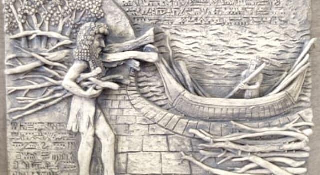 Cultura Pregunta Trivia: ¿Cuál es la epopeya escrita más antigua conocida?
