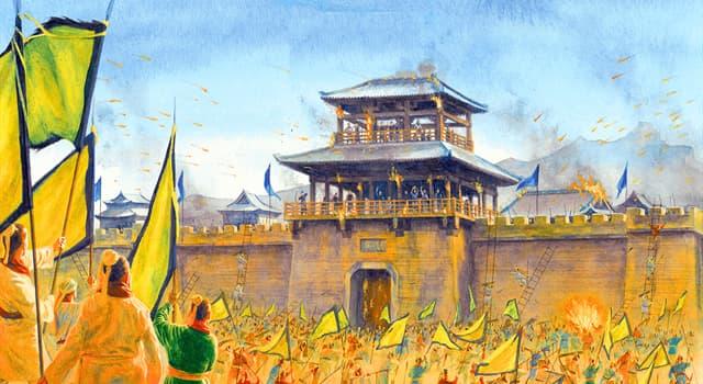 Cultura Pregunta Trivia: ¿Cuál fue la última dinastía que imperó en China?