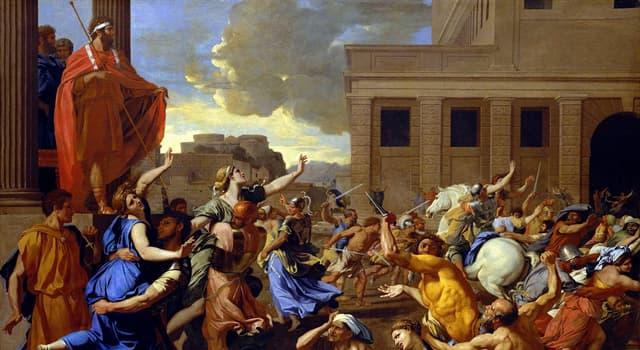 Культура Вопрос: Как древние римляне называли путь, проделанный от Марсова  поля на Капитолий?