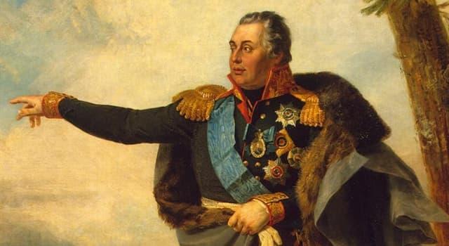 История Вопрос: Как звали знаменитого русского полководца Кутузова?