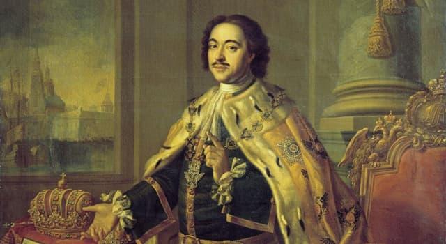 История Вопрос: Каким по счёту ребёнком царя Алексея Михайловича был Пётр Первый?