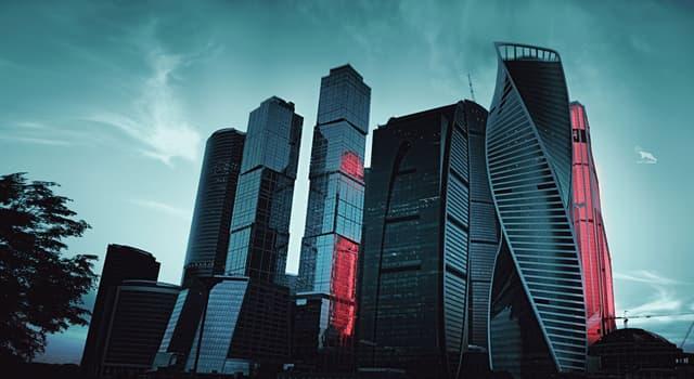 Общество Вопрос: Какое здание является самым высоким в России?