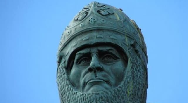 History Trivia Question: Which of the following names was not used by a Scottish King?