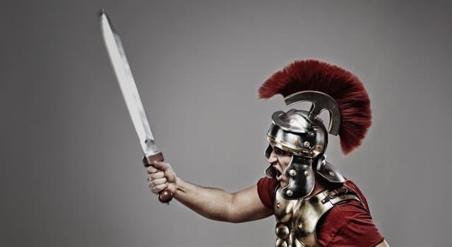Культура Вопрос: Как называется знаменитый короткий римский меч?