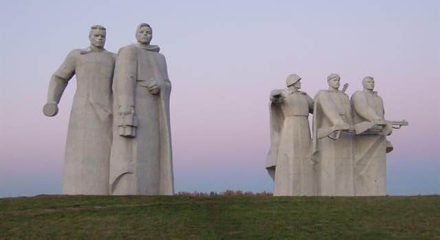 История Вопрос: Какой город во время Великой Отечественной Войны защищали панфиловцы?