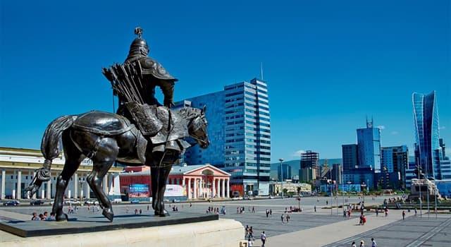 География Вопрос: Какой город является столицей Монголии?