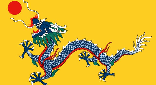 History Trivia Question: What was the last imperial dynasty that ruled China?