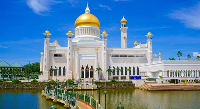 Geography Trivia Question: Which of these is the highest point in Brunei?