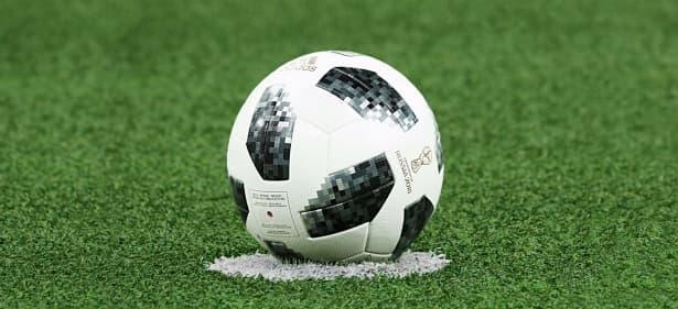 Deporte Pregunta Trivia: ¿Cuál ha sido la selección asiática que más veces ha participado en una Copa Mundial de Fútbol?