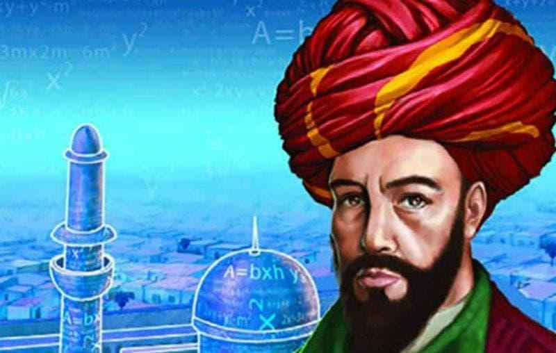 Historia Pregunta Trivia: ¿Quién es el personaje en la portada del libro 'Álgebra de Baldor'?