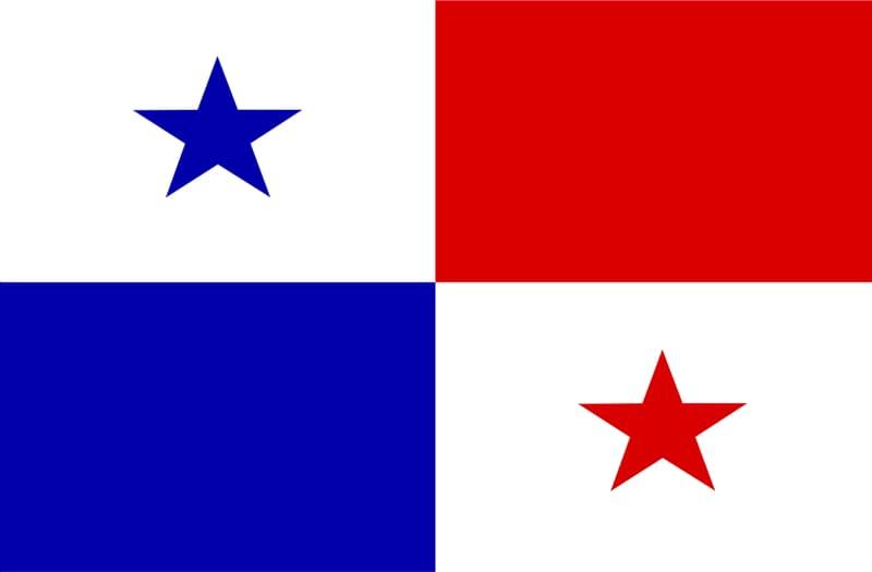 Historia Pregunta Trivia: ¿Quién ha sido la única mujer que ha ejercido la presidencia en la República de Panamá?