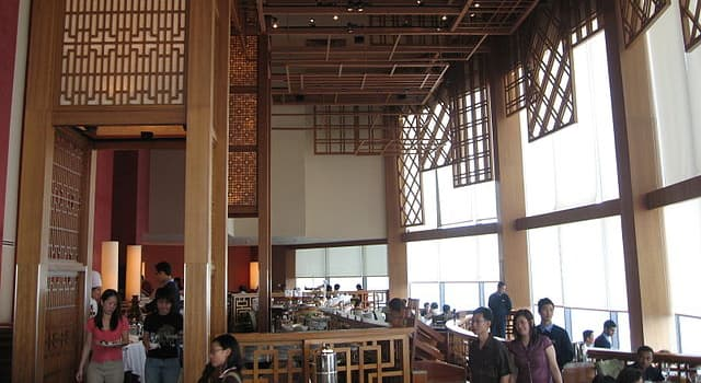 Geography Trivia Question: In which Asian city would you be if you were dining at the 'Equinox Complex'?