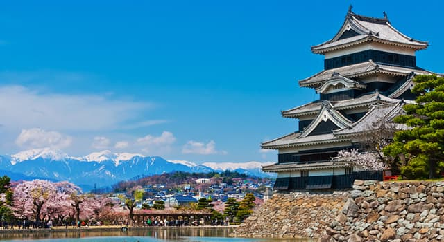 Geography Trivia Question: Which city is prefectural capital at the highest altitude in Japan?