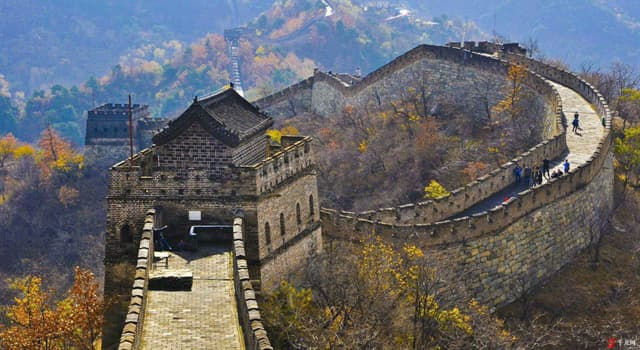 History Trivia Question: Why was the Great Wall of China built?
