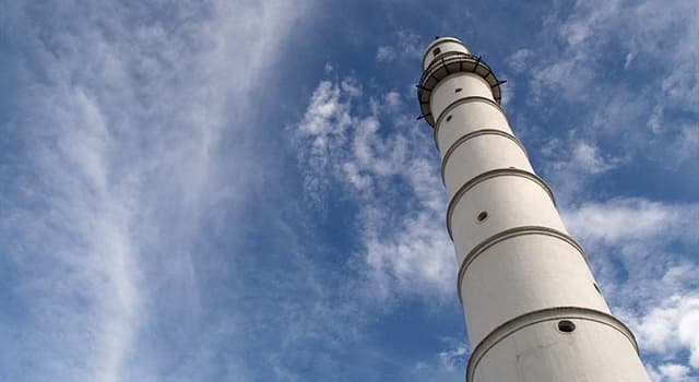 History Trivia Question: In which Nepal city was Dharahara Tower located?